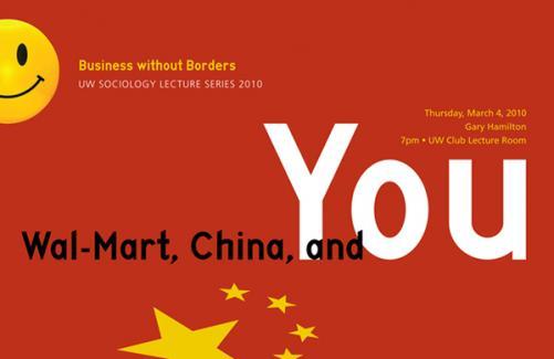 Wal-Mart, China, and You