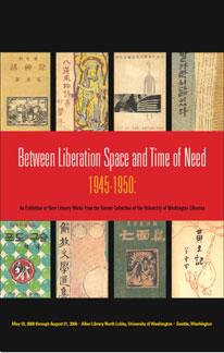 Book Exhibit Catalog brochure