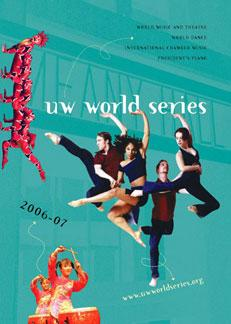 UW World Series Season Brochure