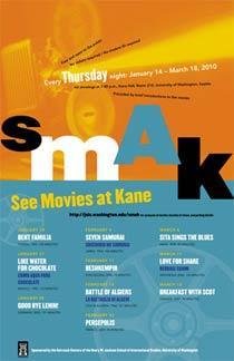 See Movies at Kane poster